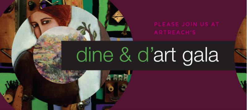 ArtReach Dine & D'art 2017